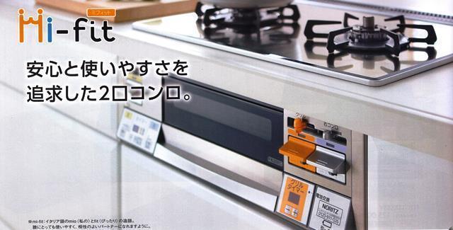 001 - コピー (3).jpg