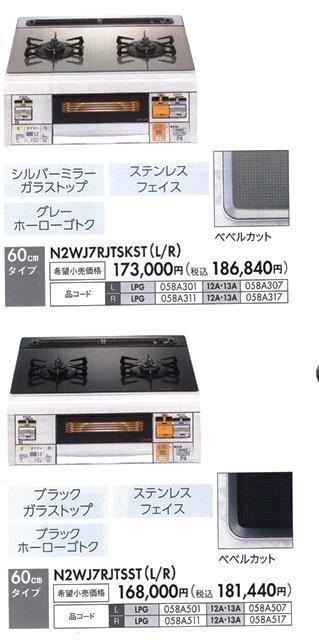 001 - コピー (5).jpg