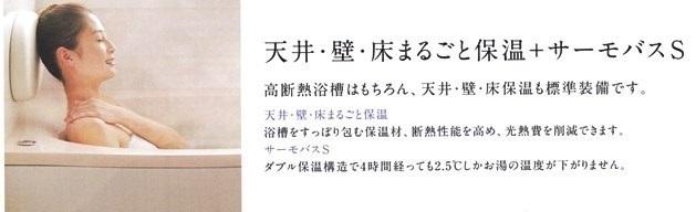 002 - コピー (6).jpg