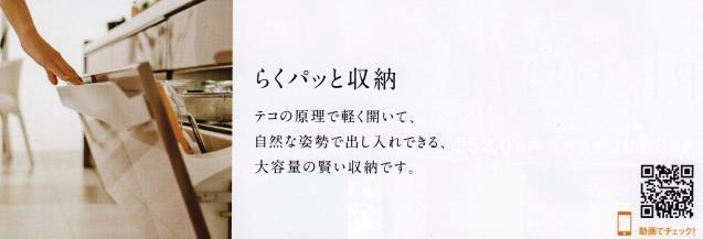 003 - コピー.jpg