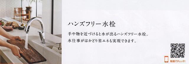 003 - コピー (4).jpg