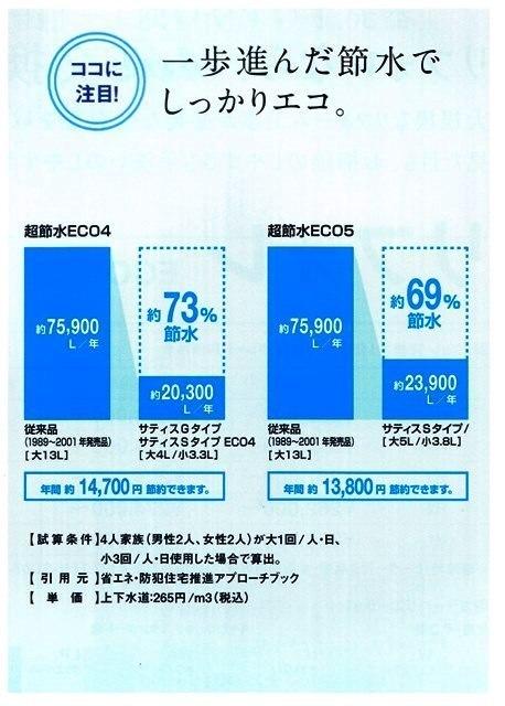 009 - コピー (2).jpg
