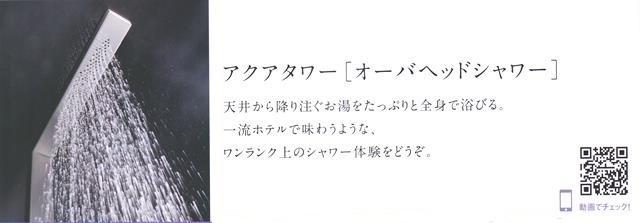 012 - コピー (3).jpg