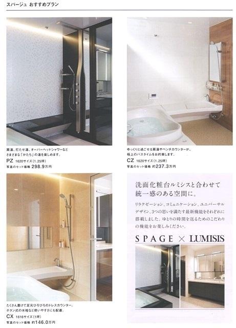 013 - コピー (2).jpg