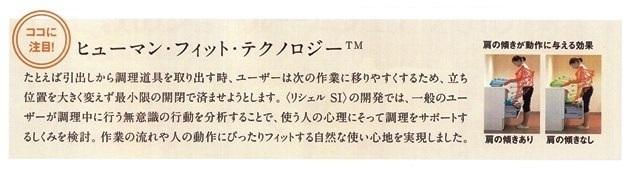 017 - コピー (4).jpg