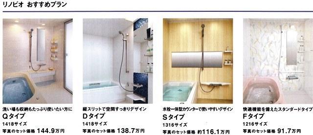 1004 - コピー (2).jpg