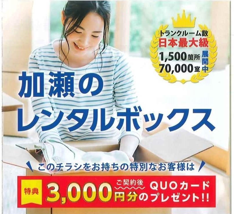20210417101107230_0001 - コピー (10).jpg