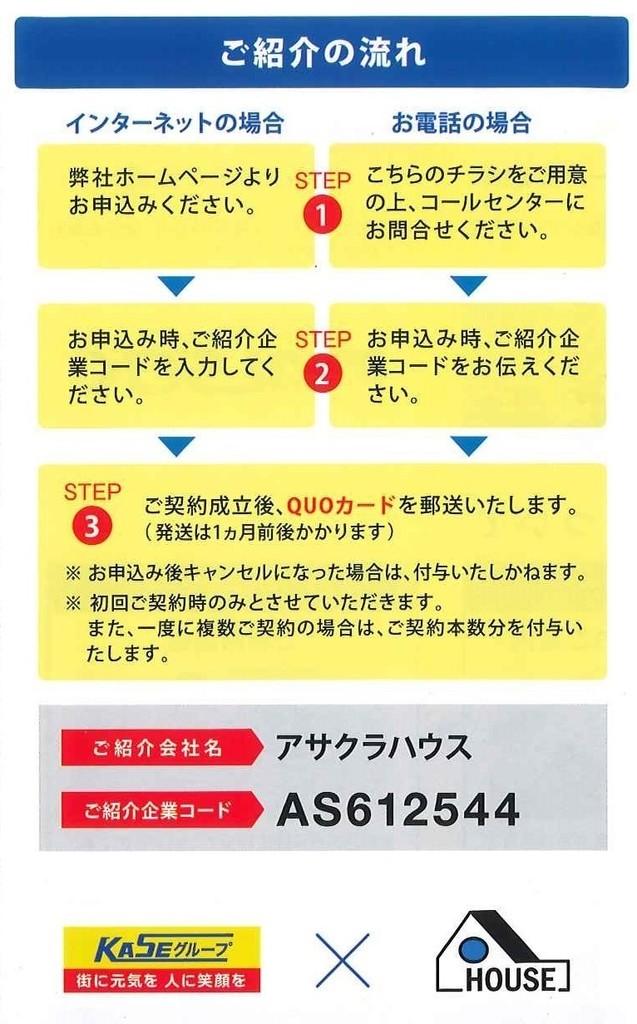 20210417101107230_0001 - コピー (12).jpg