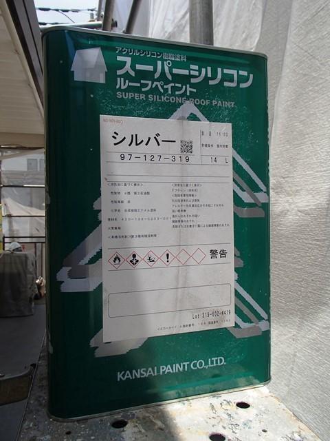 9P6080228.JPG