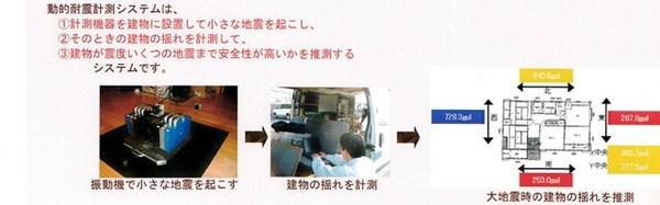 IMG - コピー (2).jpg