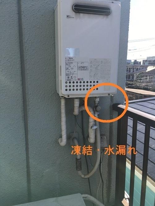 IMG_水漏れ.JPG