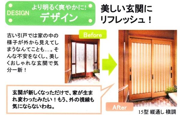 IMG_0001 - コピー (2).jpg