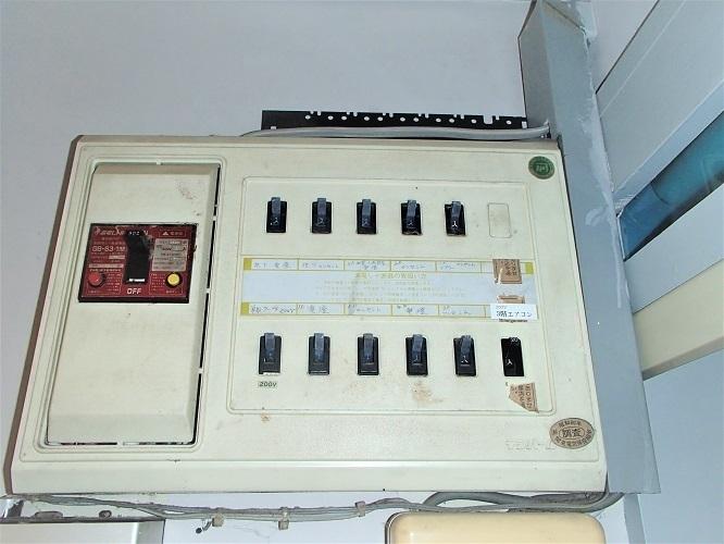 P4140054.JPG