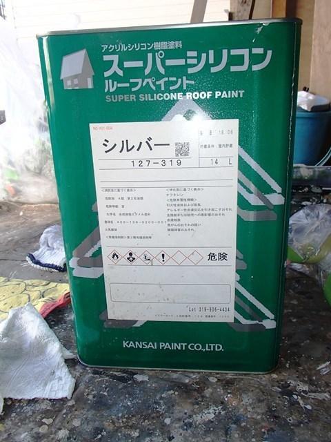 P9080086.JPG