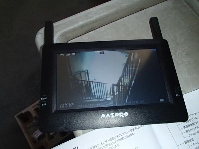 PC240326.JPG